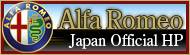 アルファロメオジャパン