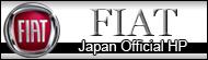 フィアットジャパン